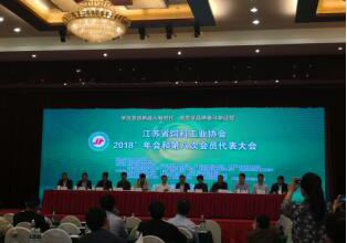 The company was elected as the Eighth Council member unit of Jiangsu feed industry association
